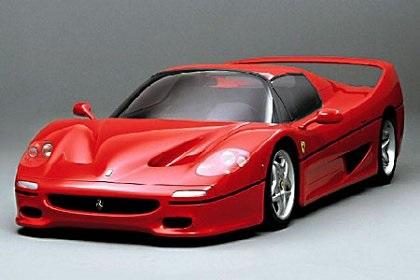 1995 Ferrari F50 (Pininfarina)