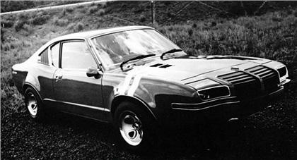 1971 Mazda RX510