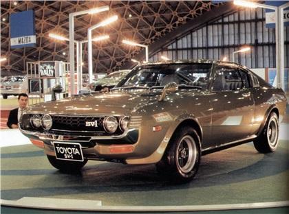 1971 Toyota SV-1