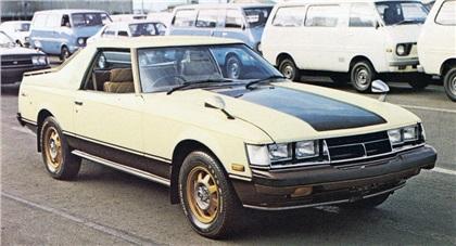 1977 Toyota CAL-1