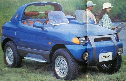 1993 Mitsubishi Lynx