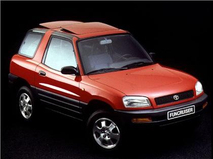 1994 Toyota Funcruiser