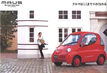 1995 Mitsubishi MAUS