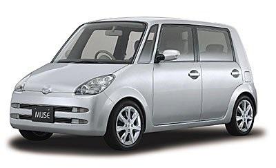 2001 Daihatsu Muse - Concepts