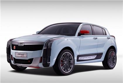 2015 Qoros 2 SUV PHEV