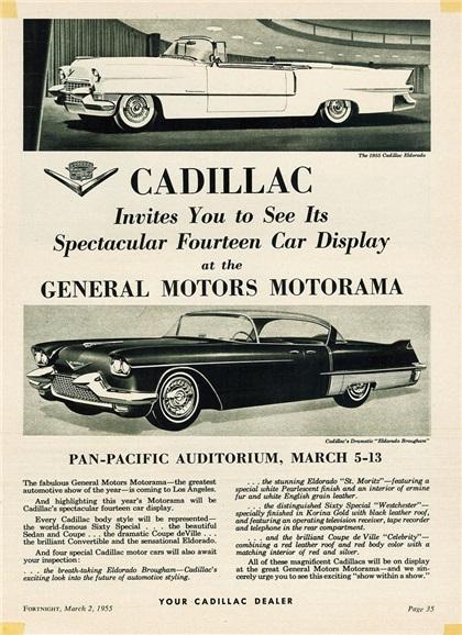 Cadillac Eldorado Brougham, 1955