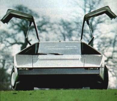 Aston Martin Bulldog Концепты - Aston martin bulldog