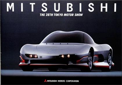 1989 Mitsubishi HSR II