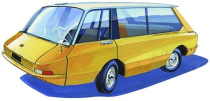ВНИИТЭ ПТ (1963-1965): Концепция такси