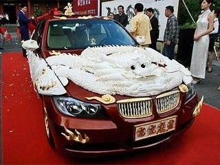 99 драконов BMW