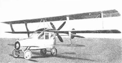 Curtiss Autoplane (1917): Первый гибрид самолета с автомобилем