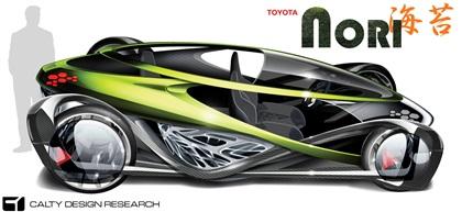 LA Design Challenge (2010): Toyota NORI Concept