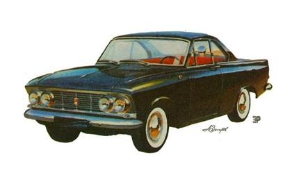 АЗЛК Москвич-408 «Турист» (1964)