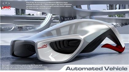 LA Design Challenge (2013): JAC Motors HEFEI