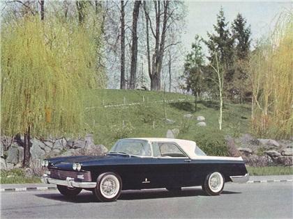 1958 Cadillac Skylight Coupe (Pininfarina)