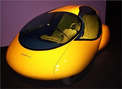 2006 Colani Yellow Egg