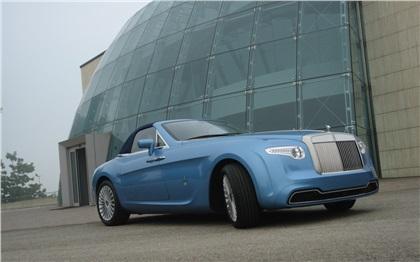 2008 Rolls Royce Hyperion Pininfarina Studios
