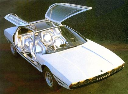 1967 Lamborghini Marzal (Bertone)