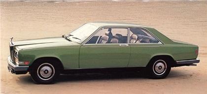 1975 Rolls-Royce Camargue (Pininfarina)