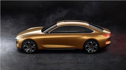 2018 Hybrid Kinetic H500 Concept (Pininfarina)