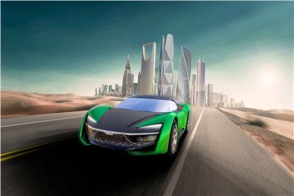 2020 GFG Style Vision 2030