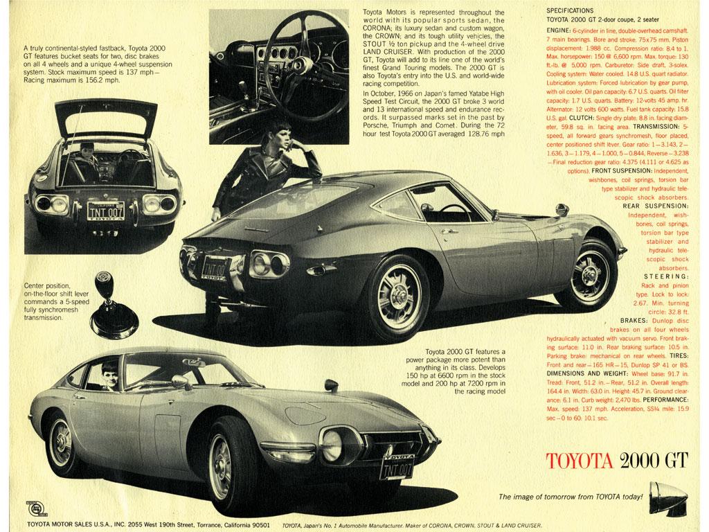 Картинки позапросу 1967 TOYOTA 2000GT