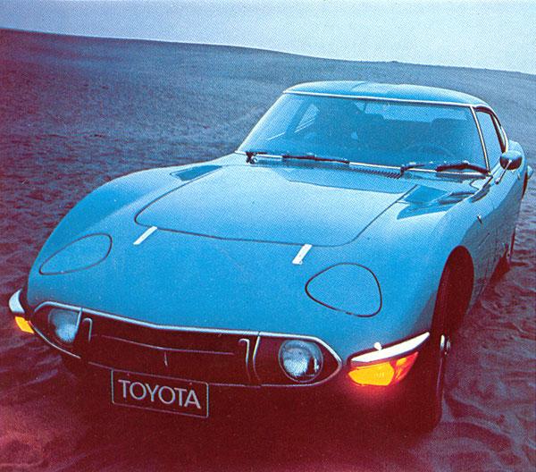 1967 Toyota 2000gt Milestones