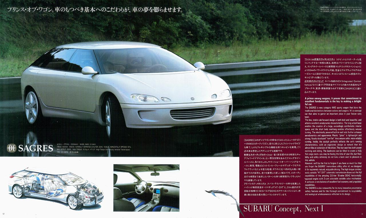 Subaru Sagres Concept, 1993