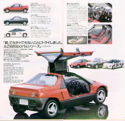 1989 mazda az 550 az 550 sport az 550 race   concepts