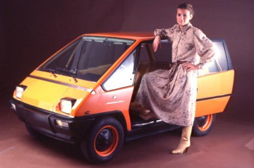 1976 Fiat City Car Michelotti Studios