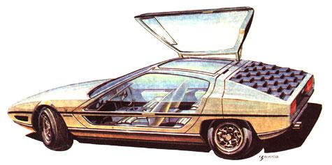 Lamborghini Marzal Interior Lamborghini Marzal Bertone