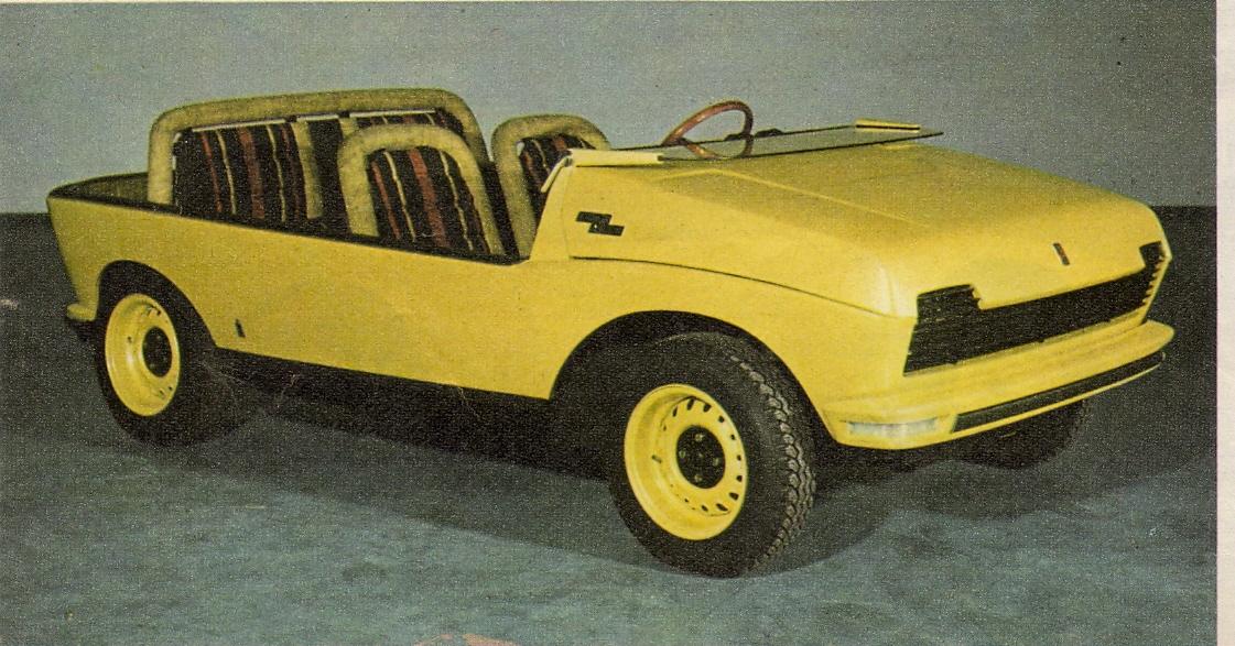 1969 Fiat 128 Teenager Pininfarina Studios