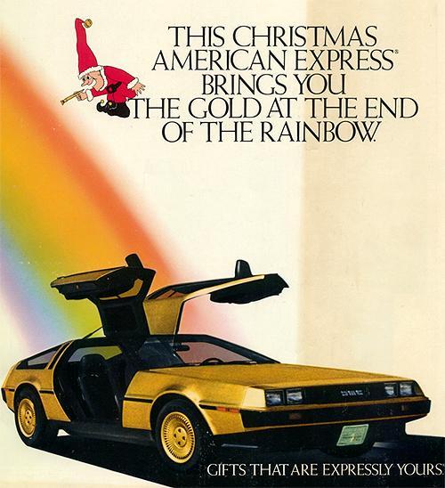 1981_Gold_DeLorean_ad.jpg
